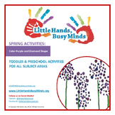 SPRING Activities: Color Purple and Diamond Shape Toddler/Preschooler Unit