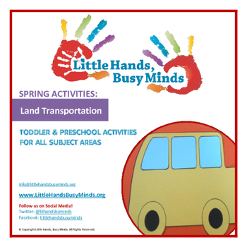 SPRING Activities: Land Transportation Weekly Thematic Unit for Toddlers & PreK