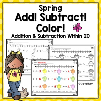 SPRING Add! Subtract! Color!  Printables for Math Facts to 20