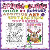 SPRING BUNNY COLOR BY NUMBER FOR ADDITION AND SUBTRACTION