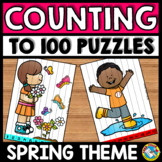 SPRING MATH CENTER KINDERGARTEN (MARCH ACTIVITY PUZZLES) NUMBERS TO 100 PRACTICE