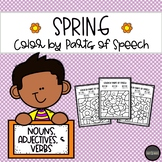SPRING Color by Parts of Speech {Nouns, Adjectives, & Acti