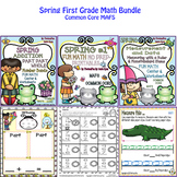 SPRING FIRST GRADE MATH BUNDLE FILE