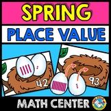 SPRING MATH (PLACE VALUE GAMES) BASE TEN BLOCKS MATCHING B