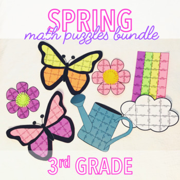 SPRING MATH ACTIVITIES FOR 3RD GRADE - BUNDLE
