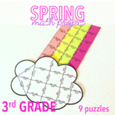 SPRING MATH ACTIVITIES FOR 3RD GRADE - RAINBOW