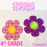 SPRING MATH ACTIVITIES FOURTH GRADE
