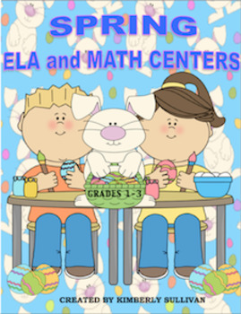 ACTIVITIES MATH and ELA CENTERS!  Fun and challenging!