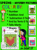 SPRING -  MYSTERY PICTURES - Math Centers - 1st Grade