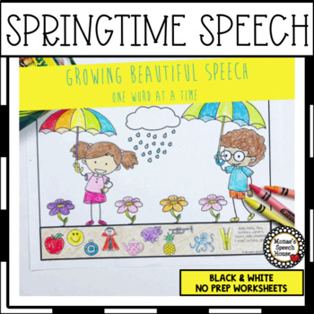 SPRING NO PREP SPEECH THERAPY plus COMPLEX CLUSTERS medial final /s/ blend