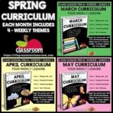 SPRING PRESCHOOL PRE-K KINDERGARTEN CURRICULUM [MARCH ~ APRIL ~ MAY]  BUNDLE S1