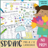 SPRING No Prep Preschool Speech Therapy Activities