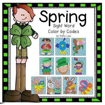 SPRING Sight Word Color by Codes