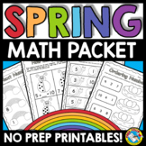 SPRING MATH ACTIVITIES (KINDERGARTEN SPRING WORKSHEETS PACK)