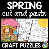SPRING CRAFT CUT AND PASTE WORKSHEET ACTIVITY (TO IMPROVE FINE MOTOR SKILLS)