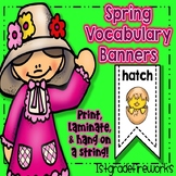 SPRING Vocabulary BANNER