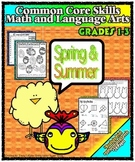 Spring & Summer Printable Skills Activity Packet: Math & Literacy (Grades 1-3)