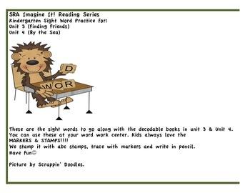 SRA Imagine It! Kindergarten Unit 3 and 4 Sight Words