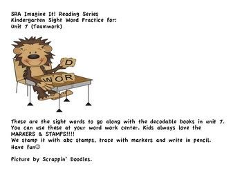 SRA Imagine It! Kindergarten Unit 7 Sight Words