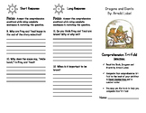 SRA Imagine It! - 2nd Grade - Unit 5 Courage Study Guides