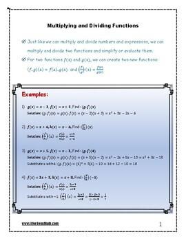 SSAT Upper Level Mathematics Prep: Multiplying and Dividing Functions