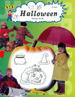 Halloween (Kindergarten)