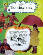 Thanksgiving (Kindergarten)