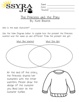 "SSYRA Jr ""Princess and the Pony"" Comprehension Sheet"