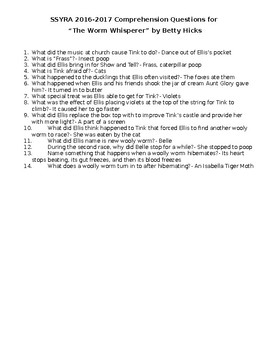 SSYRA The Worm Whisperer Comprehension Questions with Answer Key