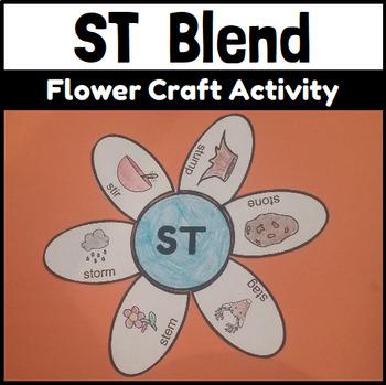 ST Beginning Blend Flower Craftivity