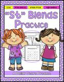 ST Blend Practice Printables