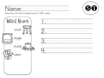 ST Blend Worksheet Packet