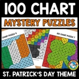 ST. PATRICK DAY ACTIVITY KINDERGARTEN (100 CHART MYSTERY PICTURE PUZZLES)