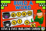 ST PATRICK'S DAY ACTIVITIES KINDERGARTEN (CCVC WORD WORK AND CVCC BUILDING)