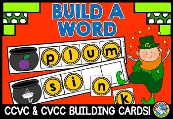 ST PATRICK'S DAY LITERACY CENTER: WORD WORK: CCVC WORDS +