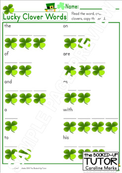 {ST PATRICK'S DAY activities} {St Patrick's Day WORD SEARCH} {sight word search}