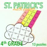 ST PATRICK'S DAY ACTIVITY - FOURTH GRADE MATH RAINBOW