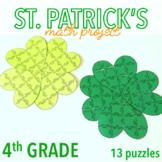ST. PATRICK'S DAY ACTIVITY - FOURTH GRADE MATH SHAMROCK