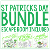 ST PATRICK'S DAY BUNDLE - ESCAPE ROOM AND FREEBIE INCLUDED