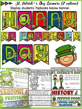 ST PATRICK'S DAY EDITABLE FLIPBOOK: INFORMATIONAL REPORT WRITING RESEARCH