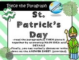 ST. PATRICK'S DAY   MAIN IDEA / CONTEXT CLUES passage with  puzzle game