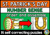 ST. PATRICK'S DAY MATH CENTER (MARCH ACTIVITY KINDERGARTEN) NUMBER SENSE PUZZLES