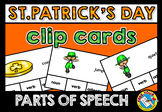 ST. PATRICK'S DAY GRAMMAR (PARTS OF SPEECH CENTER) MARCH ACTIVITY 2ND GRADE