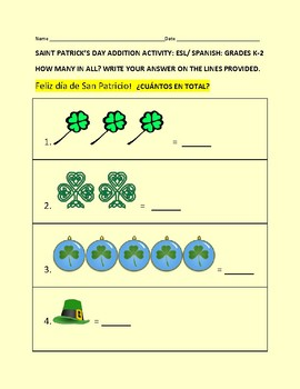 ST. PATRICK'S DAY: SIMPLE ADDITION ACTIVITY: K-2, ESL: SPANISH