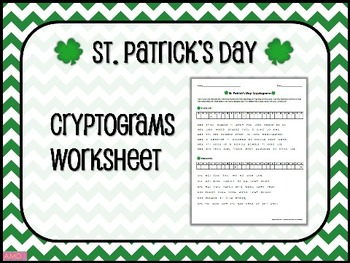 ST. PATRICK'S DAY Cryptogram Worksheet