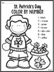 ST. Patrick's Day FREEBIE - Word Families, Digraphs, and C