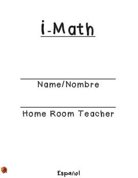 STAAR 4th Grade Math in SPANISH
