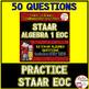 STAAR ALGEBRA 1 EOC TEST PREP BUNDLE
