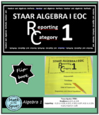 STAAR Algebra 1 EOC Reporting Category #1 Flip Book