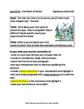 STAAR Aligned First Day/Week of School Journal Prompt
